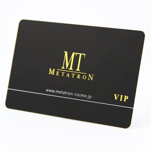 vip membership card