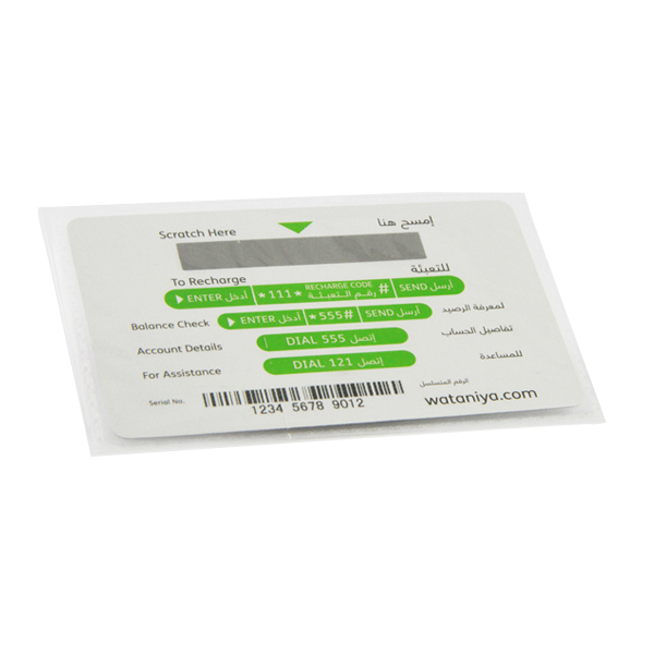Best Quality Business Paper Card Printing