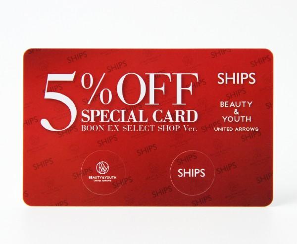 custom discount cards