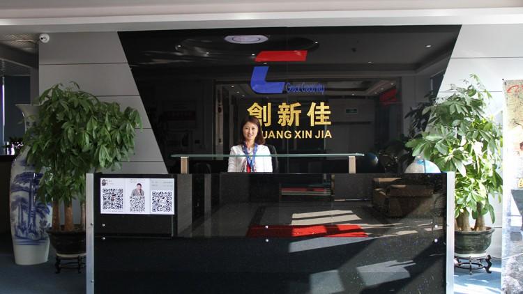 office-photo