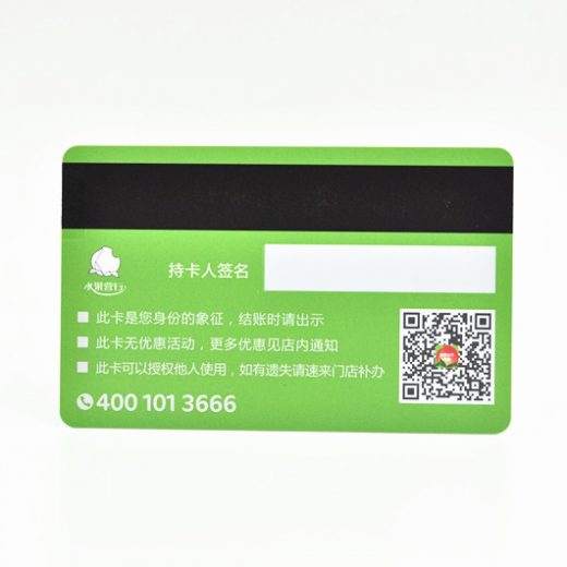 pvc magnetic cards