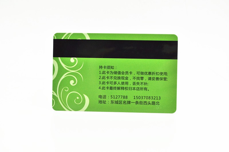 custom magnetic cards