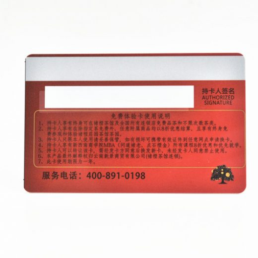 magnetic key card