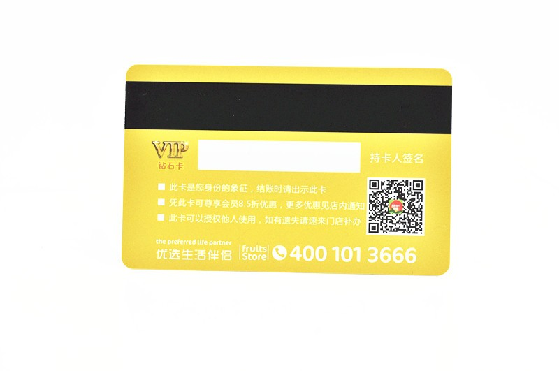 loco magnetic stripe cards