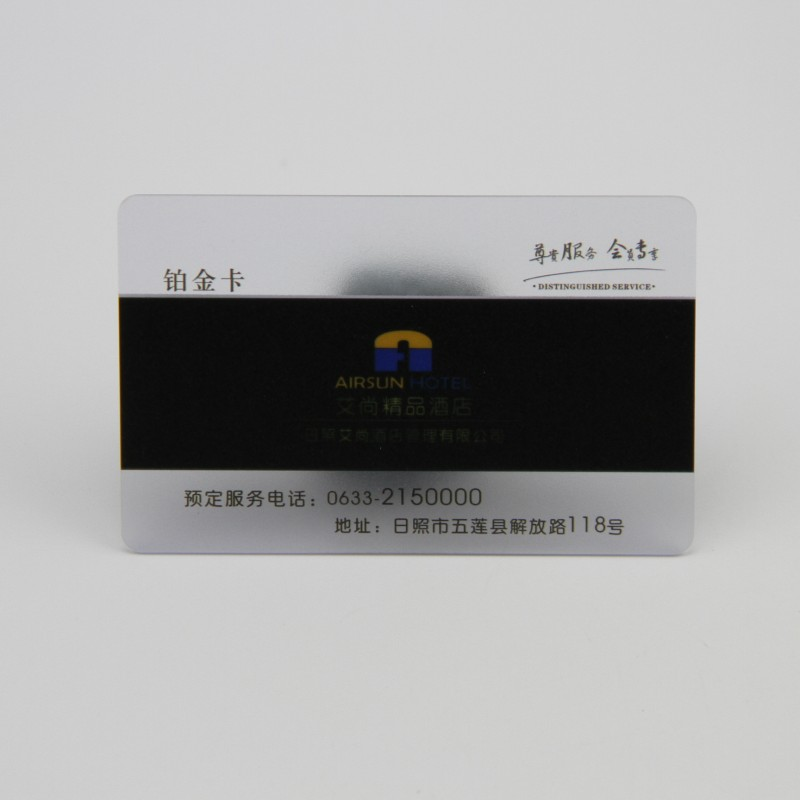 plastic clear cards