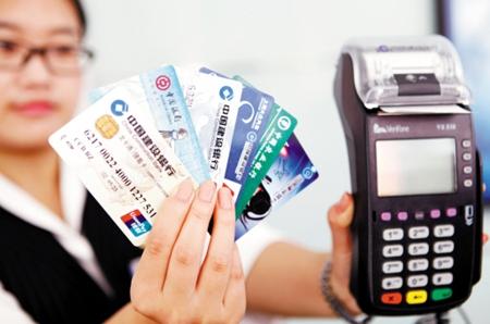 new bank card