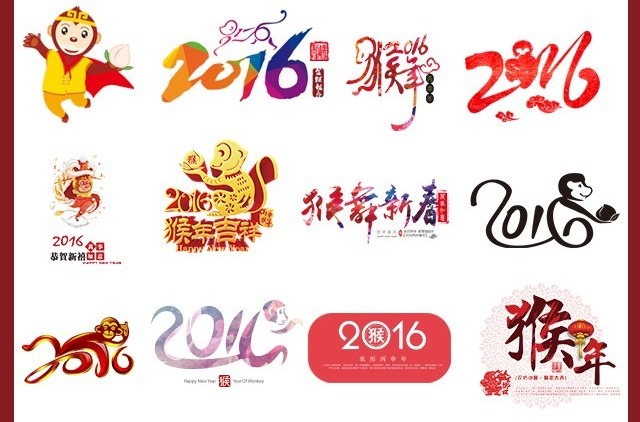 About 2016 Spring Festival Notice