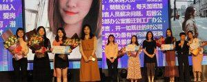 Annual-awards-ceremony
